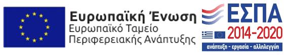 http://rndavint.azurewebsites.net/images/sponsor/sponsor_eu_espa_2014_2020_e.png